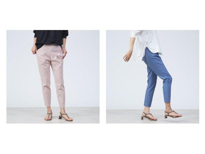 【qualite/カリテ】のストレッチ2タックパンツ 【パンツ】おすすめ!人気トレンド・レディースファッションの通販  おすすめ人気トレンドファッション通販アイテム 人気、トレンドファッション・服の通販 founy(ファニー) ファッション Fashion レディースファッション WOMEN パンツ Pants NEW・新作・新着・新入荷 New Arrivals おすすめ Recommend ジーンズ ストレッチ フィット ワーク 定番 Standard 春 Spring |ID:crp329100000030897
