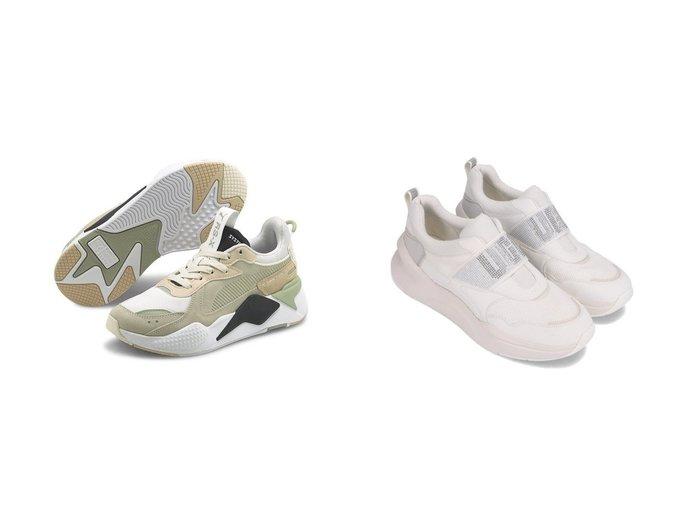 【UGG Australia/アグ】のUGG LA Flex&【PUMA/プーマ】のPUMA x emmi RS-X リインベント ウィメンズ スニーカー 【シューズ・靴】おすすめ!人気、トレンド・レディースファッションの通販  おすすめ人気トレンドファッション通販アイテム 人気、トレンドファッション・服の通販 founy(ファニー) ファッション Fashion レディースファッション WOMEN NEW・新作・新着・新入荷 New Arrivals 2021年 2021 2021春夏・S/S SS/Spring/Summer/2021 S/S・春夏 SS・Spring/Summer シューズ スタイリッシュ スニーカー スリッポン 人気 春 Spring |ID:crp329100000031934