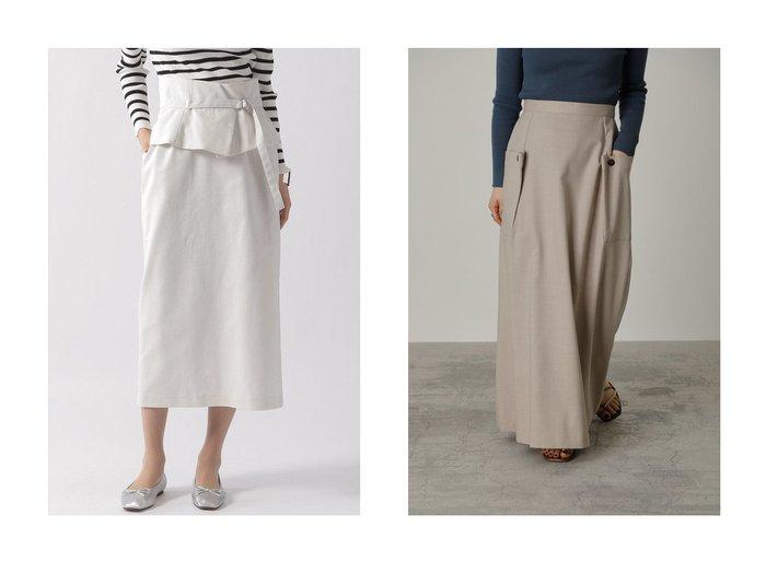 【Ezick/エジック】のフラップタイトスカート&【RIM.ARK/リムアーク】のスカート 【スカート】おすすめ!人気、トレンド・レディースファッションの通販 おすすめファッション通販アイテム レディースファッション・服の通販 founy(ファニー) ファッション Fashion レディースファッション WOMEN スカート Skirt ロングスカート Long Skirt おすすめ Recommend コルセット シャツワンピ タイトスカート フラップ ロング |ID:crp329100000032351