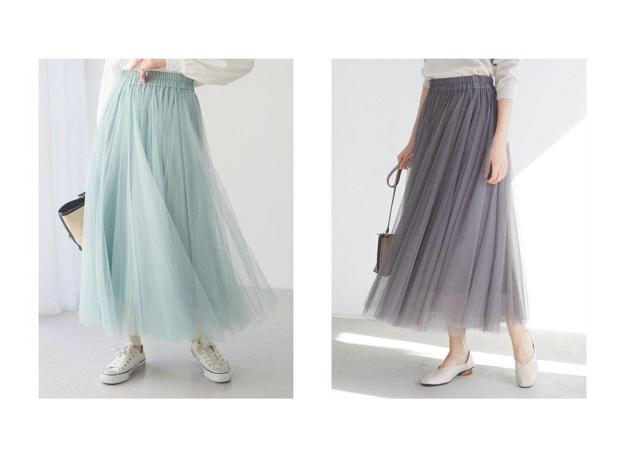 【Green Parks/グリーンパークス】の・furry rate チュールギャザースカート 【スカート】おすすめ!人気、トレンド・レディースファッションの通販 おすすめで人気の流行・トレンド、ファッションの通販商品 メンズファッション・キッズファッション・インテリア・家具・レディースファッション・服の通販 founy(ファニー) https://founy.com/ ファッション Fashion レディースファッション WOMEN スカート Skirt 送料無料 Free Shipping エアリー シンプル チュール ロマンティック |ID:crp329100000032368