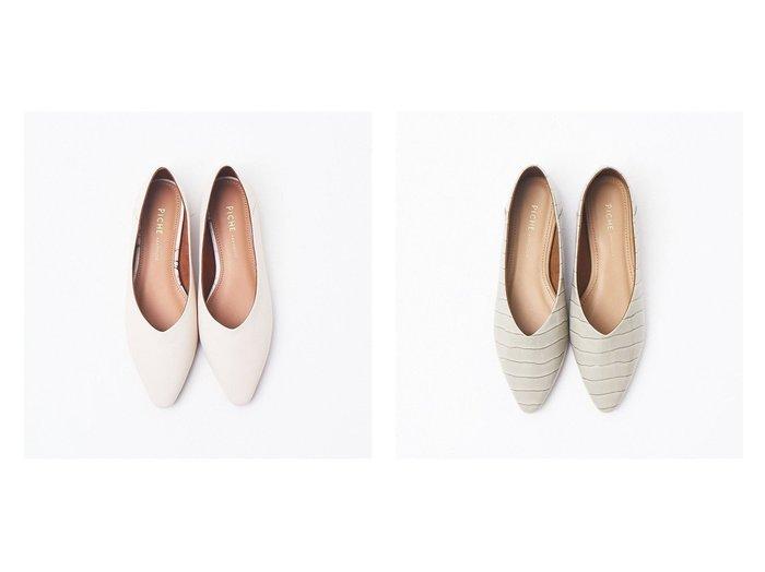【Piche Abahouse/ピシェ アバハウス】のバブーシュ2WAYフラットシューズ 【シューズ・靴】おすすめ!人気、トレンド・レディースファッションの通販 おすすめファッション通販アイテム インテリア・キッズ・メンズ・レディースファッション・服の通販 founy(ファニー) https://founy.com/ ファッション Fashion レディースファッション WOMEN エナメル クロコ シューズ シンプル デニム トレンド 人気 フラット レース ロング NEW・新作・新着・新入荷 New Arrivals おすすめ Recommend |ID:crp329100000032399
