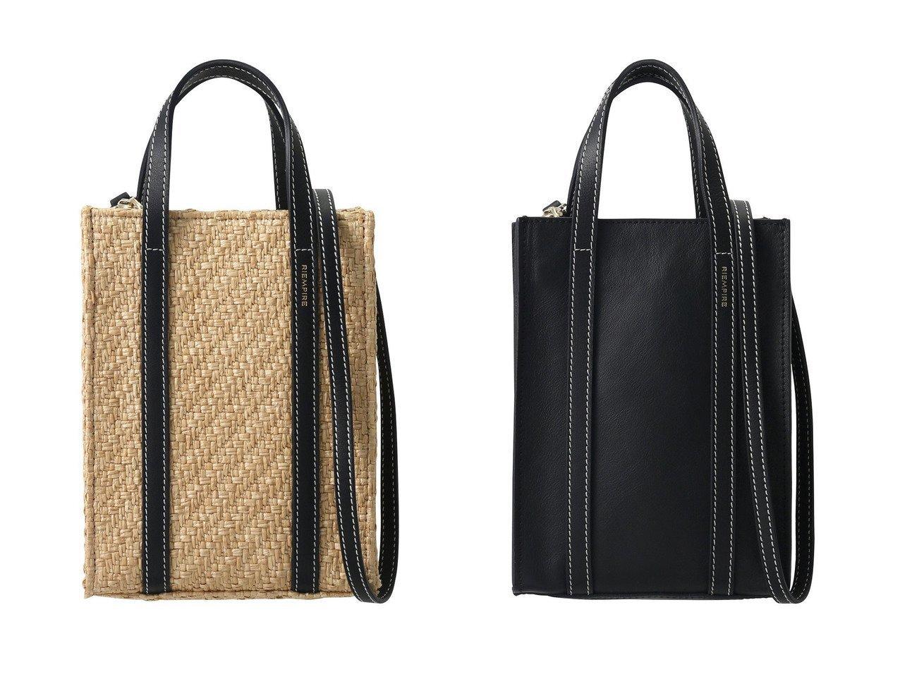 【RIEMPIRE/リエンピーレ】の【RIEMPIRE X Saori Oyamada】MARILU S 2wayハンドバッグ&【RIEMPIRE X Saori Oyamada】MARILU LEATHER 2wayハンドバッグ 【バッグ・鞄】おすすめ!人気、トレンド・レディースファッションの通販 おすすめで人気の流行・トレンド、ファッションの通販商品 メンズファッション・キッズファッション・インテリア・家具・レディースファッション・服の通販 founy(ファニー) https://founy.com/ ファッション Fashion レディースファッション WOMEN バッグ Bag スマート ハンドバッグ 春 Spring 財布 A/W・秋冬 AW・Autumn/Winter・FW・Fall-Winter シンプル 人気  ID:crp329100000032403