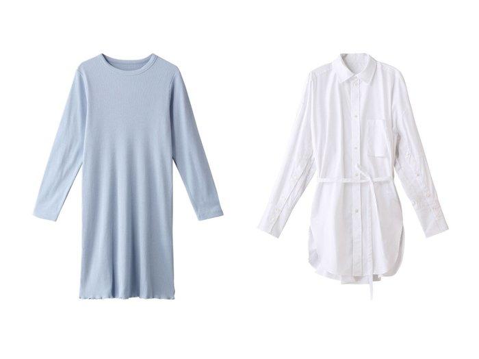 【KID BLUE/キッドブルー】の21ベアフライス&テレコチュニック&【MAISON SPECIAL/メゾンスペシャル】のオーバーチュニックシャツ 【トップス・カットソー】おすすめ!人気、トレンド・レディースファッションの通販 おすすめファッション通販アイテム レディースファッション・服の通販 founy(ファニー) ファッション Fashion レディースファッション WOMEN トップス・カットソー Tops/Tshirt シャツ/ブラウス Shirts/Blouses おすすめ Recommend セットアップ チュニック テレコ リラックス レギンス 定番 Standard スリット スリーブ ロング |ID:crp329100000032685