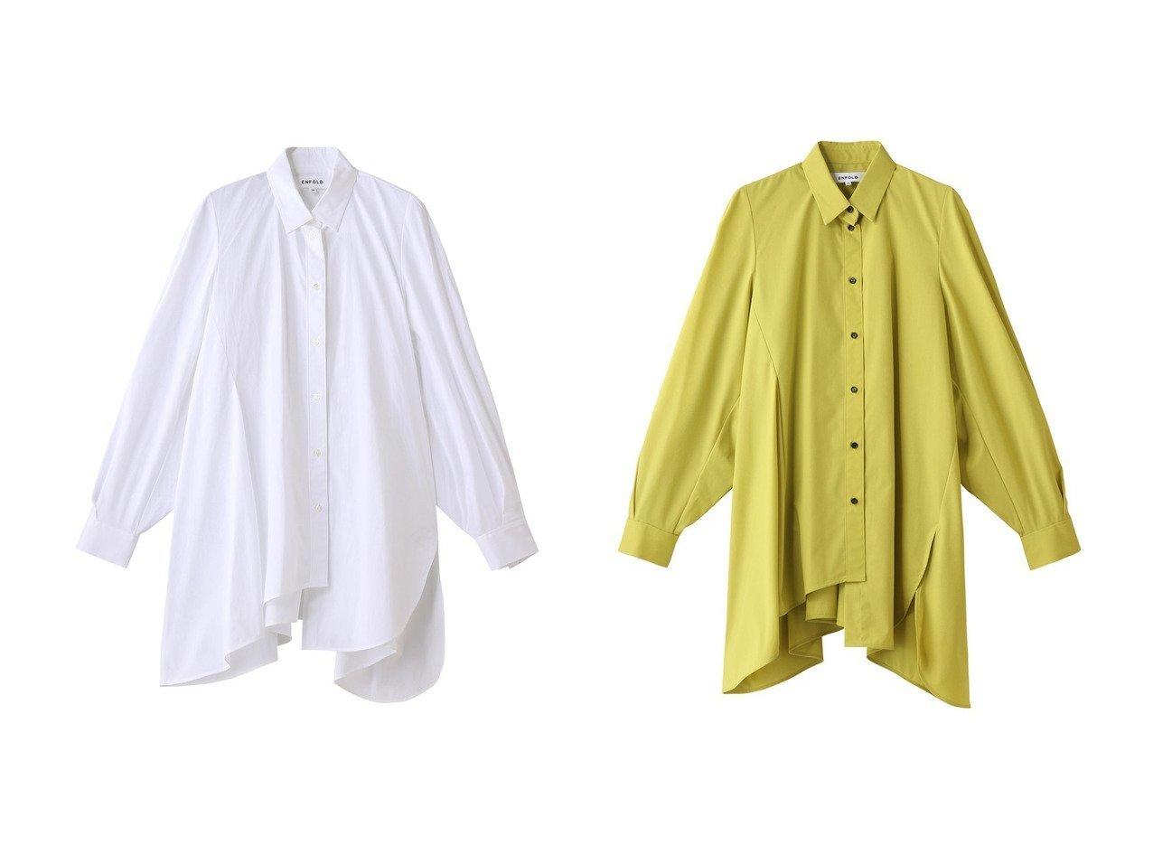 【ENFOLD/エンフォルド】のSOMELOS ランダムフレアシャツ&PEブロード ランダムフレアシャツ 【トップス・カットソー】おすすめ!人気、トレンド・レディースファッションの通販 おすすめで人気の流行・トレンド、ファッションの通販商品 メンズファッション・キッズファッション・インテリア・家具・レディースファッション・服の通販 founy(ファニー) https://founy.com/ ファッション Fashion レディースファッション WOMEN トップス・カットソー Tops/Tshirt シャツ/ブラウス Shirts/Blouses アシンメトリー スリーブ ドレープ フレア ロング S/S・春夏 SS・Spring/Summer ブロード 春 Spring  ID:crp329100000032690