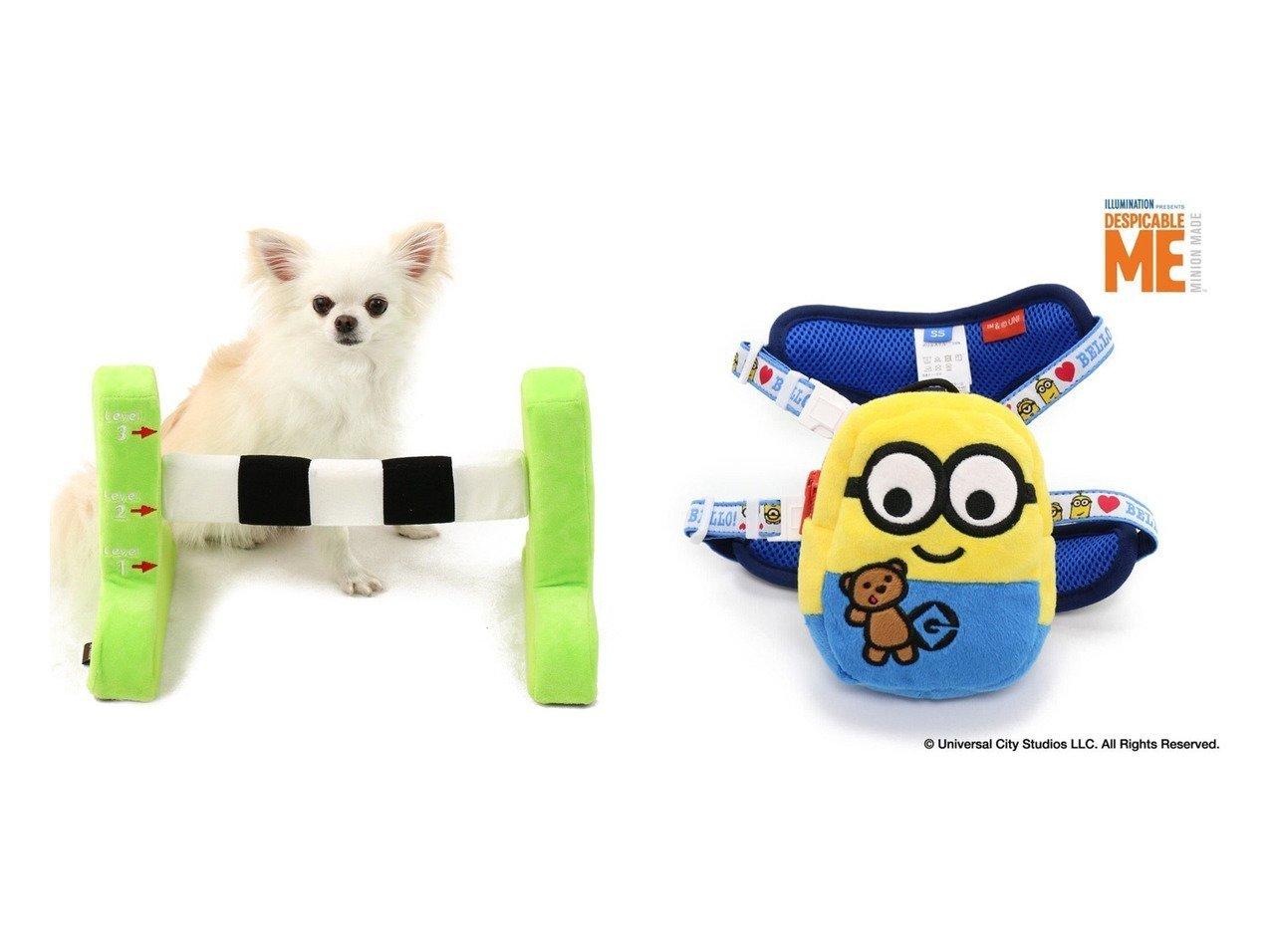 【PET PARADISE/ペットパラダイス】のミニオン ボブ リュック ハーネスSS〔小型犬〕&ペットパラダイス ぴょんぴょんハードル 犬用おもちゃ おすすめ!人気、ペットグッズの通販 おすすめで人気の流行・トレンド、ファッションの通販商品 メンズファッション・キッズファッション・インテリア・家具・レディースファッション・服の通販 founy(ファニー) https://founy.com/ 犬 Dog ホームグッズ Home/Garden ペットグッズ Pet Supplies  ID:crp329100000032783