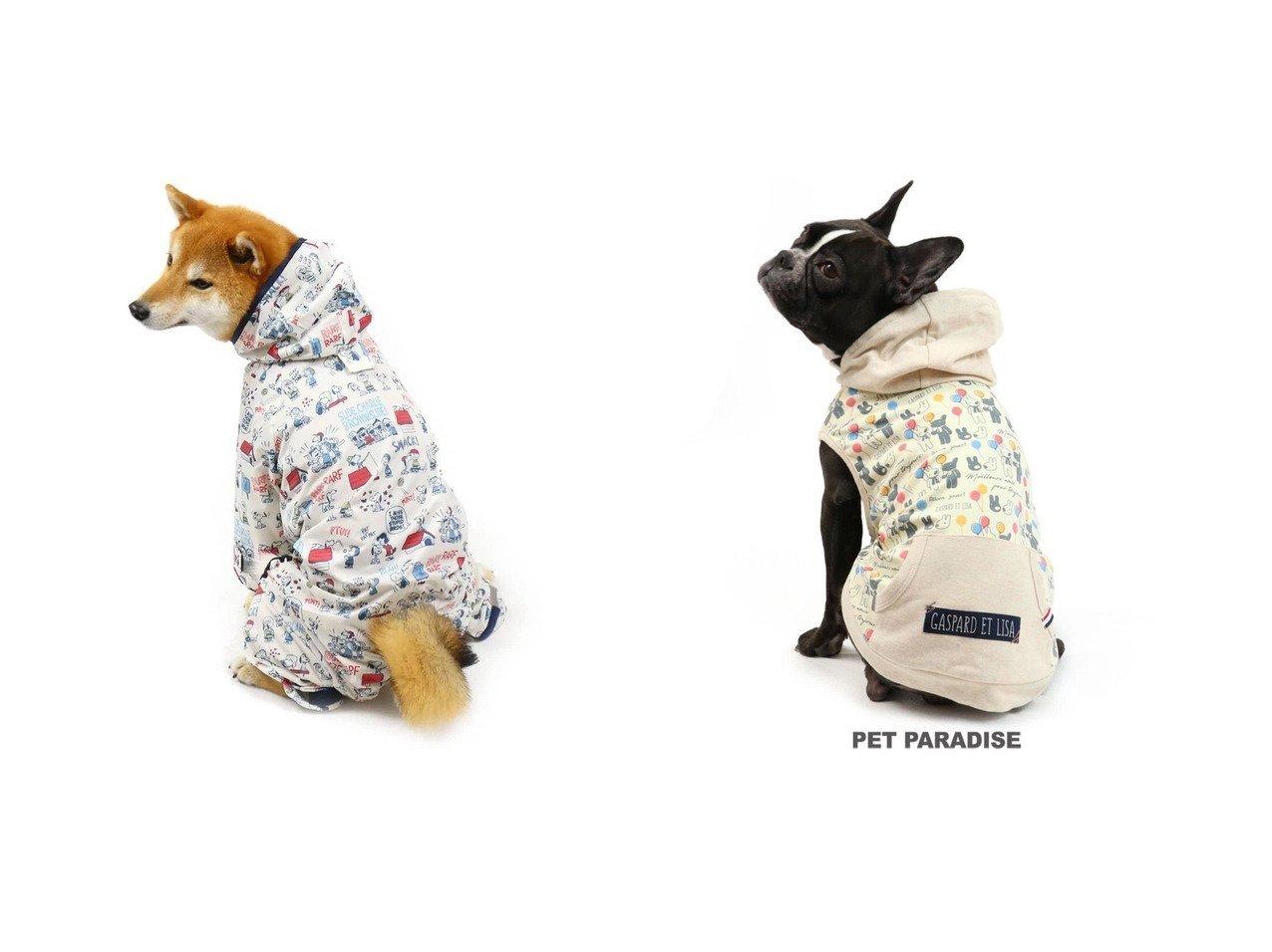 【PET PARADISE/ペットパラダイス】のスヌーピー 足付きレインコート USV柄 中・大型犬&リサとガスパール 風船柄 パーカー 〔中・大型犬〕 おすすめ!人気、ペットグッズの通販 おすすめで人気の流行・トレンド、ファッションの通販商品 メンズファッション・キッズファッション・インテリア・家具・レディースファッション・服の通販 founy(ファニー) https://founy.com/ パーカー パール 犬 Dog ホームグッズ Home/Garden ペットグッズ Pet Supplies  ID:crp329100000032786