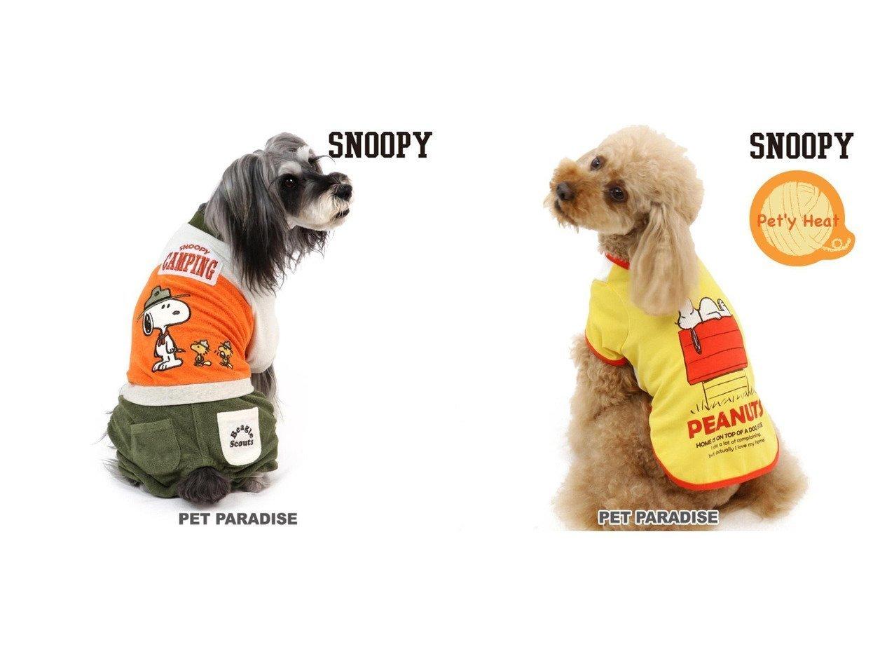 【PET PARADISE/ペットパラダイス】のスヌーピー ビーグルスカウト柄 サーモキープロンパース〔小型犬〕&スヌーピー 赤屋根 ペティヒート Tシャツ〔中・大型犬〕 おすすめ!人気、ペットグッズの通販 おすすめで人気の流行・トレンド、ファッションの通販商品 メンズファッション・キッズファッション・インテリア・家具・レディースファッション・服の通販 founy(ファニー) https://founy.com/ 犬 Dog ホームグッズ Home/Garden ペットグッズ Pet Supplies  ID:crp329100000032790