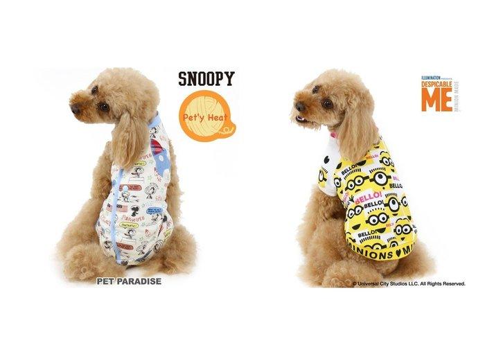 【PET PARADISE/ペットパラダイス】のスヌーピー アストロ ペティヒート ロンパース〔小型犬〕&ミニオン ベロー トレーナー〔小型犬〕 おすすめ!人気、ペットグッズの通販 おすすめ人気トレンドファッション通販アイテム 人気、トレンドファッション・服の通販 founy(ファニー)  トレーナー 犬 Dog ホームグッズ Home/Garden ペットグッズ Pet Supplies |ID:crp329100000032791