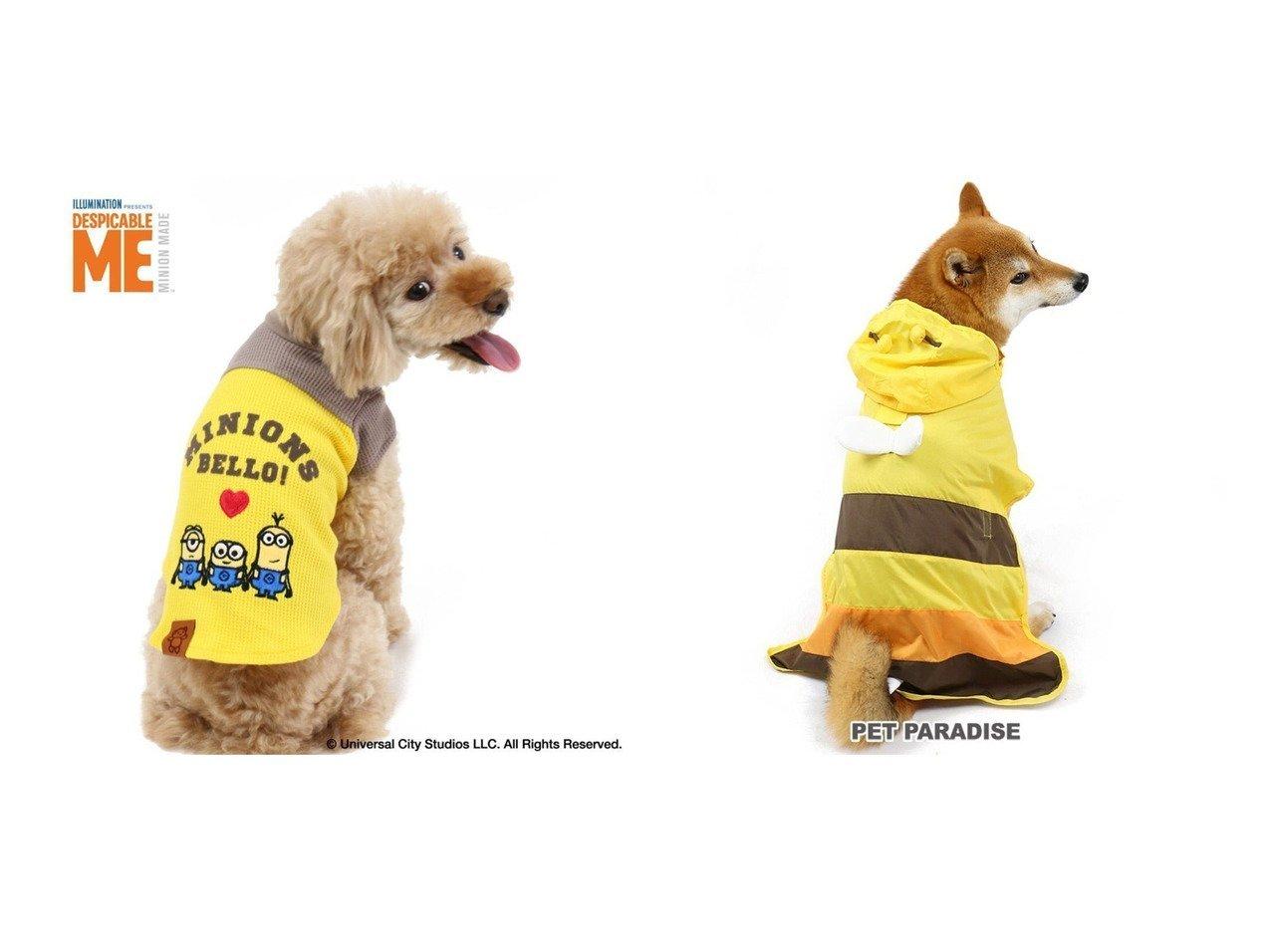 【PET PARADISE/ペットパラダイス】のミニオン 手つなぎ Tシャツ〔小型犬〕&ペットパラダイス レインコート 蜂 雨具 雨合羽〔中・大型犬〕 おすすめ!人気、ペットグッズの通販 おすすめで人気の流行・トレンド、ファッションの通販商品 メンズファッション・キッズファッション・インテリア・家具・レディースファッション・服の通販 founy(ファニー) https://founy.com/ 再入荷 Restock/Back in Stock/Re Arrival 犬 Dog ホームグッズ Home/Garden ペットグッズ Pet Supplies  ID:crp329100000032792