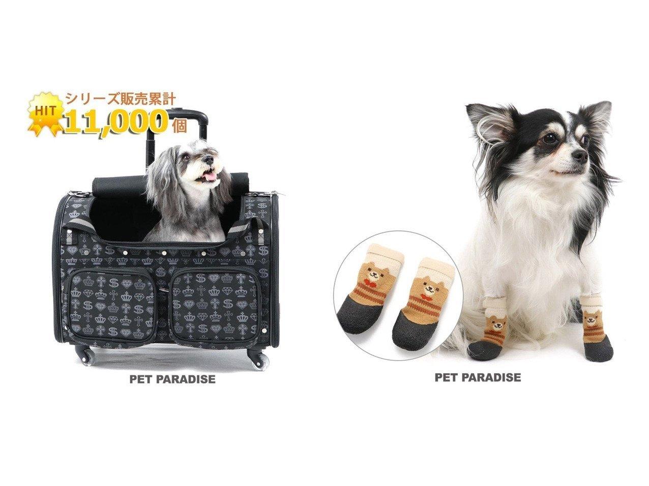 【PET PARADISE/ペットパラダイス】のコロコロキャリーL 王冠柄 キャスター付き&ペットパラダイス くまフィットシューズ ペット3S〔超・小型犬〕 おすすめ!人気、ペットグッズの通販 おすすめで人気の流行・トレンド、ファッションの通販商品 メンズファッション・キッズファッション・インテリア・家具・レディースファッション・服の通販 founy(ファニー) https://founy.com/ 洗える 抗菌 ショルダー ポケット メッシュ ラップ 再入荷 Restock/Back in Stock/Re Arrival 送料無料 Free Shipping シューズ フィット 犬 Dog ホームグッズ Home/Garden ペットグッズ Pet Supplies  ID:crp329100000032795
