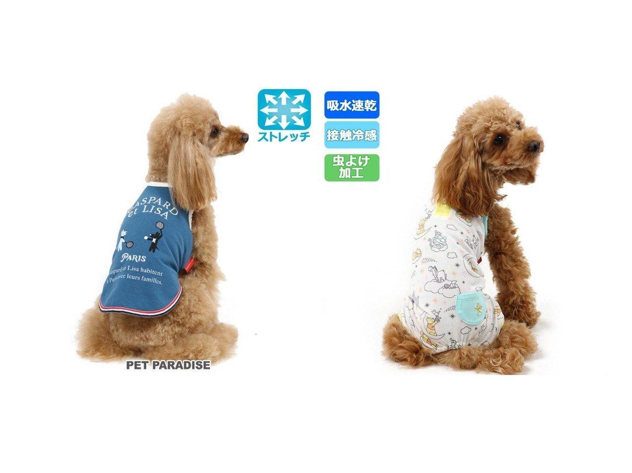 【PET PARADISE/ペットパラダイス】のリサとガスパール ワンダフルストレッチ タンク テニス柄〔小型犬〕&ディズニー くまのプーさん クールマックス ロンパース 〔小型犬〕 接触冷 おすすめ!人気、ペットグッズの通販 おすすめで人気の流行・トレンド、ファッションの通販商品 メンズファッション・キッズファッション・インテリア・家具・レディースファッション・服の通販 founy(ファニー) https://founy.com/ ストレッチ タンク パール 犬 Dog ホームグッズ Home/Garden ペットグッズ Pet Supplies  ID:crp329100000032797