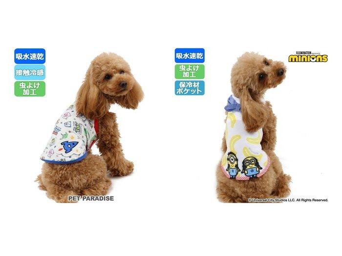 【PET PARADISE/ペットパラダイス】のディズニー トイストーリー クールマックス タンク〔超小型・小型犬〕&ミニオン バナナ ポケットクール タンクトップ〔超小型・小型犬〕 おすすめ!人気、ペットグッズの通販 おすすめ人気トレンドファッション通販アイテム 人気、トレンドファッション・服の通販 founy(ファニー)  S/S・春夏 SS・Spring/Summer クール タンク ポケット 吸水 犬 Dog ホームグッズ Home/Garden ペットグッズ Pet Supplies |ID:crp329100000032802