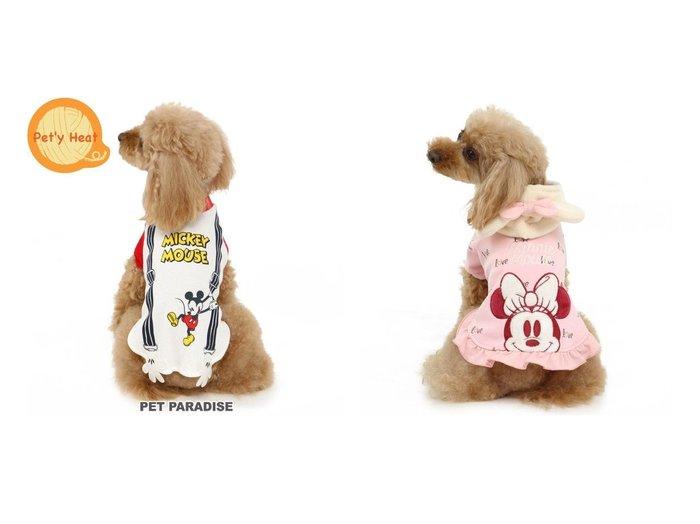 【PET PARADISE/ペットパラダイス】のミッキーマウス サスペンダーペティヒート Tシャツ〔超・小型犬〕&ディズニーミニーマウス モコモコ パーカー 〔超小型・小型犬〕 おすすめ!人気、ペットグッズの通販 おすすめファッション通販アイテム レディースファッション・服の通販 founy(ファニー) パーカー モコモコ 犬 Dog ホームグッズ Home/Garden ペットグッズ Pet Supplies |ID:crp329100000032816