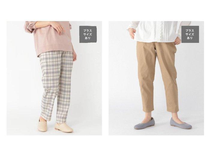 【studio CLIP/スタディオ クリップ】のノビノビラクチンTPPT 【パンツ】おすすめ!人気、トレンド・レディースファッションの通販 おすすめ人気トレンドファッション通販アイテム 人気、トレンドファッション・服の通販 founy(ファニー) ファッション Fashion レディースファッション WOMEN パンツ Pants NEW・新作・新着・新入荷 New Arrivals おすすめ Recommend ジーンズ ストレッチ チェック チュニック パターン 無地  ID:crp329100000032898