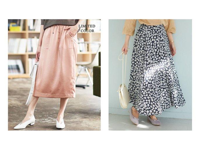【iCB/アイシービー】の【洗える】Calm スカート&【Green Parks/グリーンパークス】の花柄マーメイドスカート 【スカート】おすすめ!人気、トレンド・レディースファッションの通販 おすすめファッション通販アイテム レディースファッション・服の通販 founy(ファニー) ファッション Fashion レディースファッション WOMEN スカート Skirt 送料無料 Free Shipping 2021年 2021 2021春夏・S/S SS/Spring/Summer/2021 S/S・春夏 SS・Spring/Summer おすすめ Recommend エレガント ギャザー サテン セットアップ リラックス 再入荷 Restock/Back in Stock/Re Arrival 春 Spring 洗える スマート 定番 Standard フレア ポケット マーメイド ロング  ID:crp329100000032929
