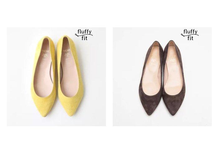 【Piche Abahouse/ピシェ アバハウス】のfluffy fit フラットパンプス&fluffy fit フラットパンプス 【シューズ・靴】おすすめ!人気、トレンド・レディースファッションの通販 おすすめ人気トレンドファッション通販アイテム 人気、トレンドファッション・服の通販 founy(ファニー) ファッション Fashion レディースファッション WOMEN おすすめ Recommend インソール クッション シューズ フラット ベーシック 定番 Standard A/W・秋冬 AW・Autumn/Winter・FW・Fall-Winter シンプル メタリック |ID:crp329100000032980