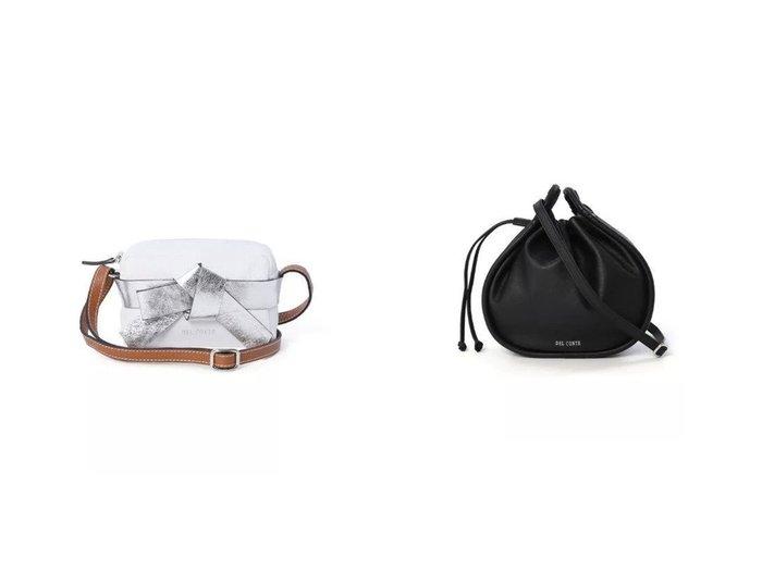 【INED/イネド】の《SUPERIOR CLOSET》スクエアミニバッグ《DEL CONTE》&《SUPERIOR CLOSET》ショルダー巾着バッグ《DEL CONTE》 【バッグ・鞄】おすすめ!人気、トレンド・レディースファッションの通販 おすすめファッション通販アイテム レディースファッション・服の通販 founy(ファニー) ファッション Fashion レディースファッション WOMEN イタリア カッティング コンパクト フォルム モチーフ リボン ショルダー 巾着 |ID:crp329100000033034