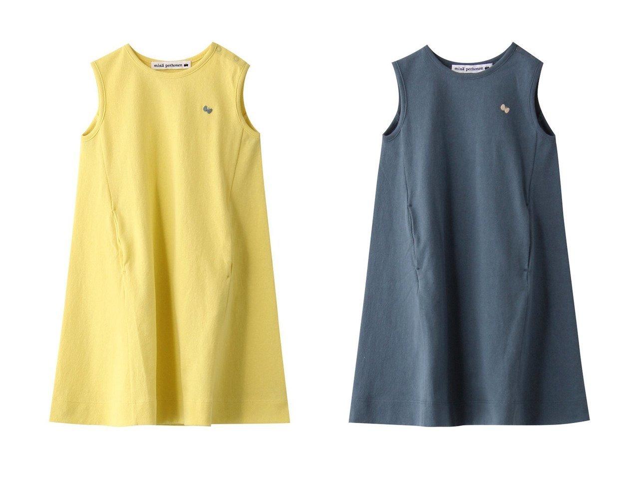 【mina perhonen / KIDS/ミナ ペルホネン】の【Baby】itsumo ワンピース 【BABY】ベビー服のおすすめ!人気、キッズファッションの通販  おすすめで人気の流行・トレンド、ファッションの通販商品 メンズファッション・キッズファッション・インテリア・家具・レディースファッション・服の通販 founy(ファニー) https://founy.com/ ファッション Fashion キッズファッション KIDS トップス・カットソー Tops/Tees/Kids ワンピース Dress/Kids S/S・春夏 SS・Spring/Summer シンプル ノースリーブ ベビー ワンポイント 春 Spring |ID:crp329100000033499