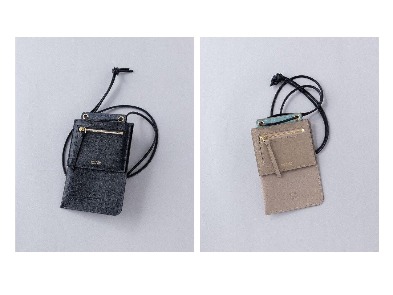 【JOSEPH HOMME / MEN/ジョゼフ オム】の【JOSEPH HOMME限定色】L'arcobaleno Smart Shoulder Wallet 【MEN】おすすめ!人気トレンド・男性、メンズファッションの通販  おすすめで人気の流行・トレンド、ファッションの通販商品 メンズファッション・キッズファッション・インテリア・家具・レディースファッション・服の通販 founy(ファニー) https://founy.com/ ファッション Fashion メンズファッション MEN イタリア コイン ショルダー スマート セパレート 財布 ハンド フランス ポケット ポーチ 送料無料 Free Shipping  ID:crp329100000033563