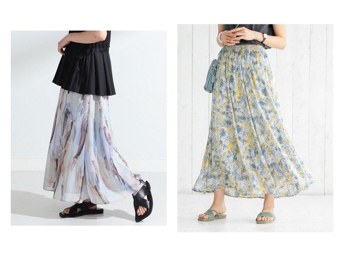 【COEN/コーエン】のドット フラワドビーフレアロングスカート&【Ray BEAMS/レイ ビームス】のシフォン プリント Aラインスカート 【スカート】おすすめ!人気、トレンド・レディースファッションの通販 おすすめファッション通販アイテム レディースファッション・服の通販 founy(ファニー) ファッション Fashion レディースファッション WOMEN スカート Skirt Aライン/フレアスカート Flared A-Line Skirts プリーツスカート Pleated Skirts ロングスカート Long Skirt NEW・新作・新着・新入荷 New Arrivals S/S・春夏 SS・Spring/Summer おすすめ Recommend カットソー シフォン シンプル パーティ フレア プリント 春 Spring エアリー ギャザー サテン ドット プリーツ ポケット 無地 リラックス 2021年 2021 2021春夏・S/S SS/Spring/Summer/2021 |ID:crp329100000033643