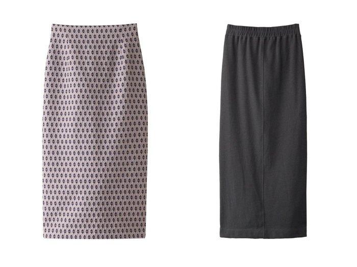 【ANAYI/アナイ】のダイヤジャガードタイトスカート&【1er Arrondissement/プルミエ アロンディスモン】のストレッチスカート 【スカート】おすすめ!人気、トレンド・レディースファッションの通販  おすすめファッション通販アイテム インテリア・キッズ・メンズ・レディースファッション・服の通販 founy(ファニー) https://founy.com/ ファッション Fashion レディースファッション WOMEN スカート Skirt ロングスカート Long Skirt おすすめ Recommend シンプル ジャカード タイトスカート ストレッチ ベーシック ロング |ID:crp329100000033930