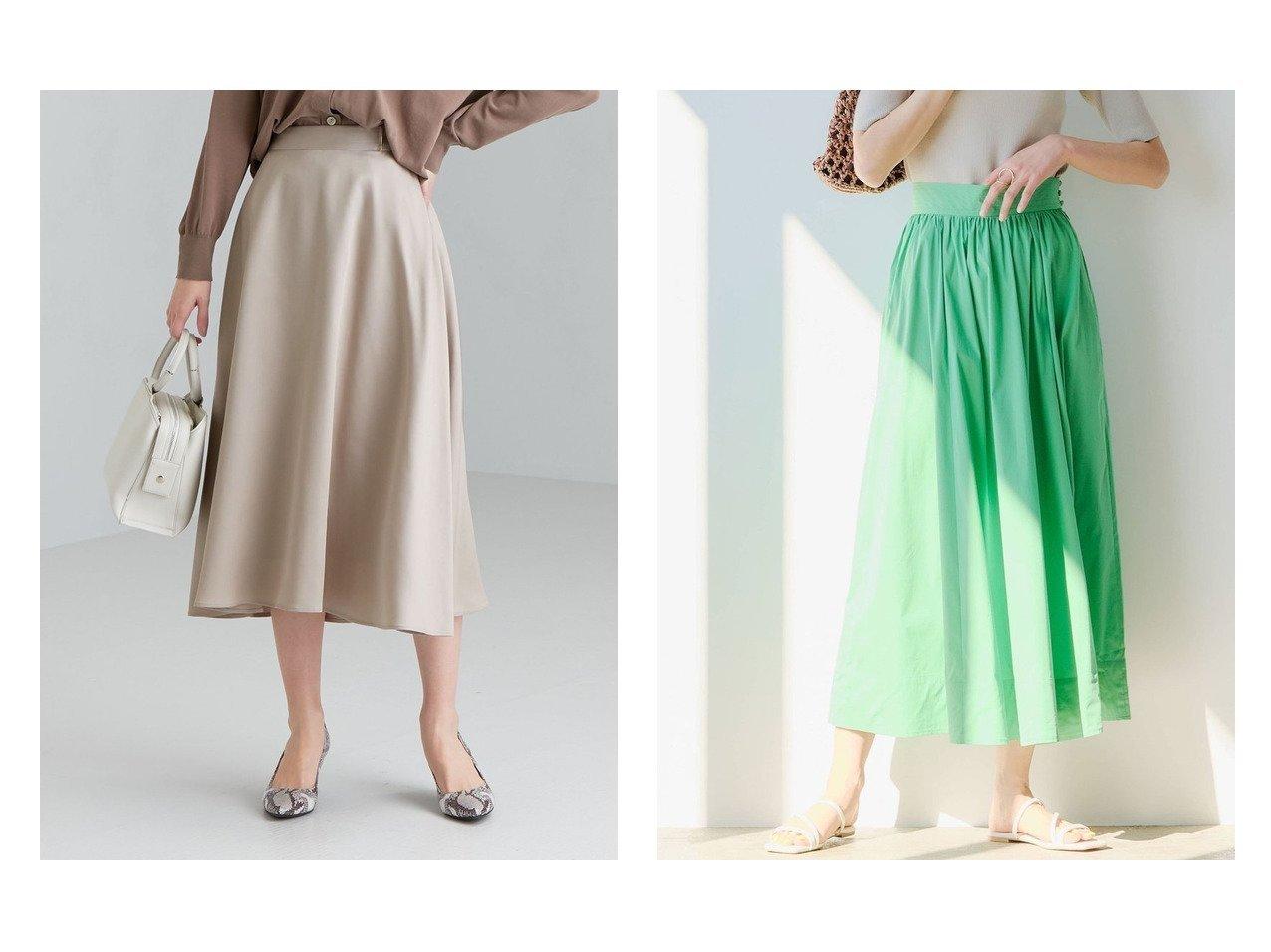 【green label relaxing / UNITED ARROWS/グリーンレーベル リラクシング / ユナイテッドアローズ】のFFC コットン N タイプライター ギャザー スカート&CS パーツ 付き フレア スカート 【スカート】おすすめ!人気、トレンド・レディースファッションの通販  おすすめで人気の流行・トレンド、ファッションの通販商品 メンズファッション・キッズファッション・インテリア・家具・レディースファッション・服の通販 founy(ファニー) https://founy.com/ ファッション Fashion レディースファッション WOMEN スカート Skirt Aライン/フレアスカート Flared A-Line Skirts ロングスカート Long Skirt おすすめ Recommend シンプル バランス フレア ミモレ メタル ロング 春 Spring 秋 Autumn/Fall ギャザー サンダル シューズ タイプライター トレンド フラット ワイド |ID:crp329100000033943