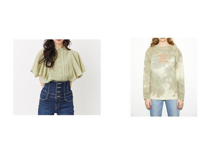 【moussy/マウジー】のGOOD OLD DAYS LSJ&【rienda/リエンダ】のフレアSLVパターンBLS 【プチプライス】おすすめ!人気トレンドファッション通販 おすすめ人気トレンドファッション通販アイテム 人気、トレンドファッション・服の通販 founy(ファニー) ファッション Fashion レディースファッション WOMEN 2021年 2021 2021春夏・S/S SS/Spring/Summer/2021 S/S・春夏 SS・Spring/Summer スリーブ パターン フレア 春 Spring 無地 |ID:crp329100000034068
