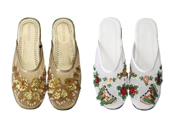 【HOUSE OF LOTUS/ハウス オブ ロータス】のオリジナルビーズサンダル チョウ&オリジナルビーズサンダル フラワー 【シューズ・靴】おすすめ!人気、トレンド・レディースファッションの通販 おすすめ人気トレンドファッション通販アイテム 人気、トレンドファッション・服の通販 founy(ファニー) ファッション Fashion レディースファッション WOMEN S/S・春夏 SS・Spring/Summer サンダル シアー シューズ スパンコール フェミニン フラット フラワー メッシュ モチーフ 春 Spring |ID:crp329100000034185