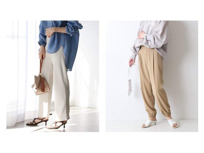 【IENA/イエナ】のランダムリブカットパンツ&【FRAMeWORK/フレームワーク】のソリビア ジョガーパンツ 【パンツ】おすすめ!人気、トレンド・レディースファッションの通販 おすすめファッション通販アイテム レディースファッション・服の通販 founy(ファニー) ファッション Fashion レディースファッション WOMEN パンツ Pants ジーンズ スポーティ デスク トレンド バランス フラット フロント ワーク 2021年 2021 S/S・春夏 SS・Spring/Summer 2021春夏・S/S SS/Spring/Summer/2021 NEW・新作・新着・新入荷 New Arrivals |ID:crp329100000034371