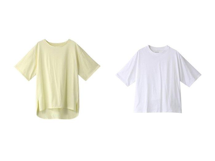 【three dots/スリー ドッツ】のクルーネック&ハーフスリーブTシャツ 【トップス・カットソー】おすすめ!人気、トレンド・レディースファッションの通販   おすすめ人気トレンドファッション通販アイテム 人気、トレンドファッション・服の通販 founy(ファニー) ファッション Fashion レディースファッション WOMEN トップス・カットソー Tops/Tshirt シャツ/ブラウス Shirts/Blouses ロング / Tシャツ T-Shirts カットソー Cut and Sewn ショート シンプル スリーブ トレンド ハーフ ベーシック S/S・春夏 SS・Spring/Summer 定番 Standard 春 Spring |ID:crp329100000034572