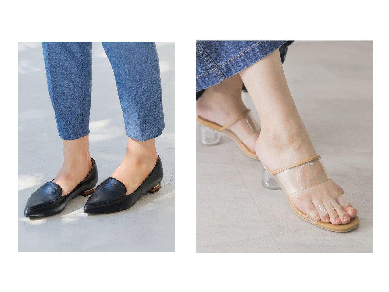 【green label relaxing / UNITED ARROWS/グリーンレーベル リラクシング / ユナイテッドアローズ】のmodel NO.00 FFC ポインテッド モカ フラット パンプス(1.5cmヒール)&【URBAN RESEARCH/アーバンリサーチ】の【一部WEB限定カラー】クリアヒールサンダル 【シューズ・靴】おすすめ!人気、トレンド・レディースファッションの通販  おすすめで人気の流行・トレンド、ファッションの通販商品 メンズファッション・キッズファッション・インテリア・家具・レディースファッション・服の通販 founy(ファニー) https://founy.com/ ファッション Fashion レディースファッション WOMEN 春 Spring サンダル シューズ ミュール S/S・春夏 SS・Spring/Summer クッション フォルム フラット ポインテッド おすすめ Recommend |ID:crp329100000034625