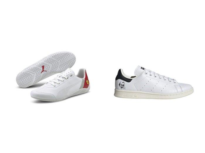 【PUMA/プーマ】のフェラーリ RDG キャット スニーカー&【adidas/アディダス】のadidas STAN SMITH 【シューズ・靴】おすすめ!人気、トレンド・レディースファッションの通販  おすすめファッション通販アイテム レディースファッション・服の通販 founy(ファニー) ファッション Fashion レディースファッション WOMEN 2021年 2021 2021春夏・S/S SS/Spring/Summer/2021 S/S・春夏 SS・Spring/Summer なめらか シューズ スニーカー スリッポン 春 Spring 軽量 |ID:crp329100000034630