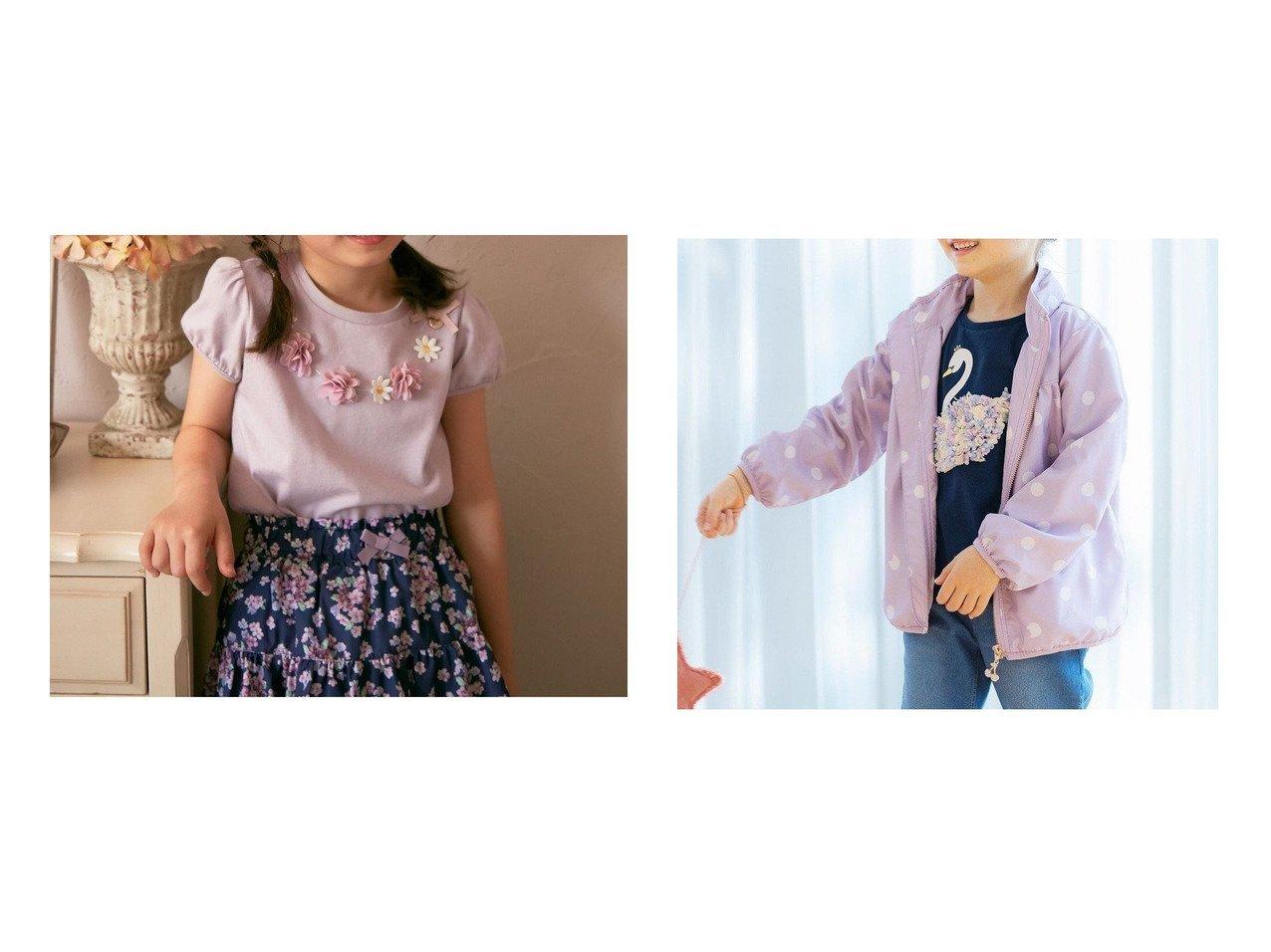【anyFAM / KIDS/エニファム】のフラワーモチーフネックレス風 パフスリーブTシャツ&フードがまとめられる ポケッタブル 総柄ブルゾン 【KIDS】子供服のおすすめ!人気トレンド・キッズファッションの通販  おすすめで人気の流行・トレンド、ファッションの通販商品 メンズファッション・キッズファッション・インテリア・家具・レディースファッション・服の通販 founy(ファニー) https://founy.com/ ファッション Fashion キッズファッション KIDS アウター Coat Outerwear /Kids トップス・カットソー Tops/Tees/Kids ジャケット チェリー ネコ 人気 ブルゾン ポケット メッシュ モチーフ 送料無料 Free Shipping |ID:crp329100000034857