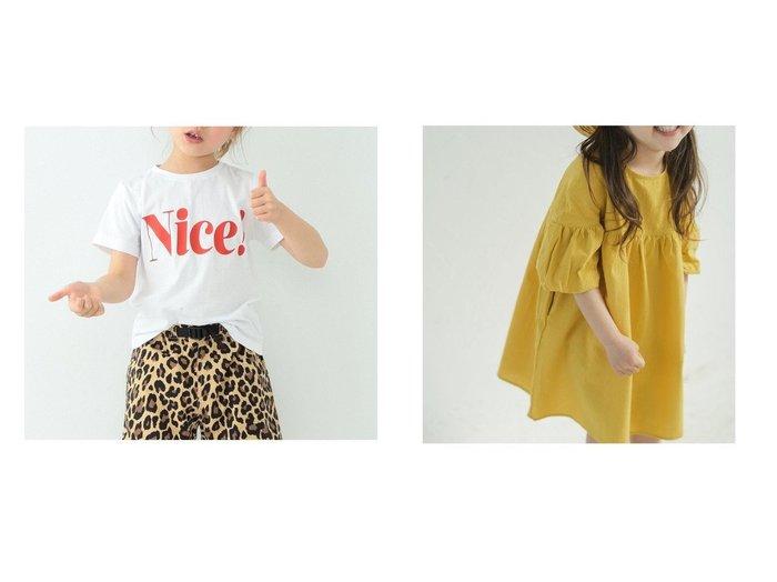 【B:MING by BEAMS / KIDS/ビーミング バイ ビームス】のプリント Tシャツ 221SS-R(80~150cm)&【riziere / KIDS/リジェール】の胸ギャザーバルーンスリーブワンピース 【KIDS】子供服のおすすめ!人気トレンド・キッズファッションの通販  おすすめ人気トレンドファッション通販アイテム 人気、トレンドファッション・服の通販 founy(ファニー)  ファッション Fashion キッズファッション KIDS トップス・カットソー Tops/Tees/Kids ワンピース Dress/Kids S/S・春夏 SS・Spring/Summer カットソー フロント プリント 人気 再入荷 Restock/Back in Stock/Re Arrival 春 Spring おすすめ Recommend ソックス |ID:crp329100000034863