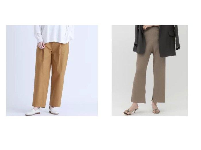 【Chaos/カオス】のCR16Gインプレリブパンツ&【Pao de lo/パオデロ】の綿バレルシルエットタックパンツ 【パンツ】おすすめ!人気、トレンド・レディースファッションの通販 おすすめファッション通販アイテム レディースファッション・服の通販 founy(ファニー) ファッション Fashion レディースファッション WOMEN パンツ Pants クロップド ストレッチ スリット バランス フィット ブーティ 洗える |ID:crp329100000034916
