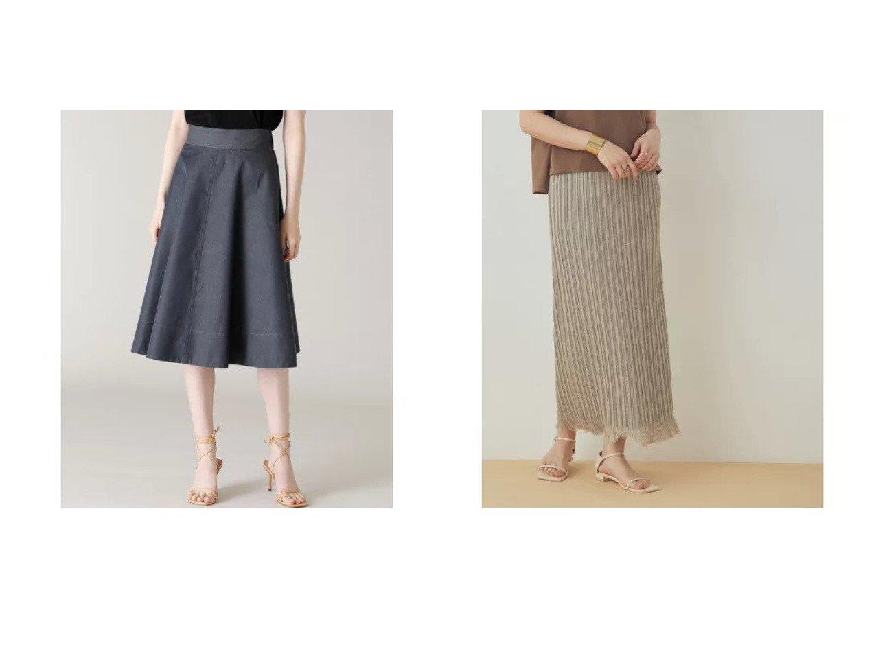 【ADAM ET ROPE'/アダム エ ロペ】の【セットアップ対応】ダブルリネンライクプリーツスカート&【ef-de/エフデ】の《Maglie par ef-de》デニムフレアスカート 【スカート】おすすめ!人気、トレンド・レディースファッションの通販 おすすめで人気の流行・トレンド、ファッションの通販商品 メンズファッション・キッズファッション・インテリア・家具・レディースファッション・服の通販 founy(ファニー) https://founy.com/ ファッション Fashion レディースファッション WOMEN スカート Skirt Aライン/フレアスカート Flared A-Line Skirts セットアップ Setup スカート Skirt プリーツスカート Pleated Skirts おすすめ Recommend スーピマ デニム フレア ポケット 人気 イエロー 春 Spring カットソー セットアップ ダブル フリンジ プリーツ ペチコート 別注 マキシ リラックス ロング 2021年 2021 S/S・春夏 SS・Spring/Summer 2021春夏・S/S SS/Spring/Summer/2021 |ID:crp329100000035443