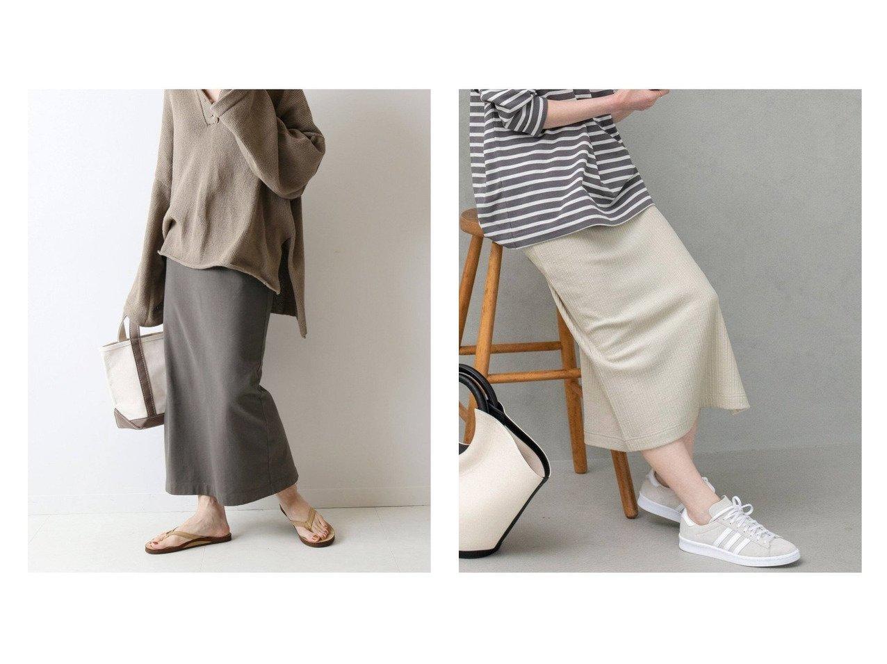 【IENA/イエナ】のランダムリブカットスカート&【FRAMeWORK/フレームワーク】のベア天竺タイトスカート 【スカート】おすすめ!人気、トレンド・レディースファッションの通販 おすすめで人気の流行・トレンド、ファッションの通販商品 メンズファッション・キッズファッション・インテリア・家具・レディースファッション・服の通販 founy(ファニー) https://founy.com/ ファッション Fashion レディースファッション WOMEN スカート Skirt ロングスカート Long Skirt くるぶし ストレート スリット フィット ロング 2021年 2021 S/S・春夏 SS・Spring/Summer 2021春夏・S/S SS/Spring/Summer/2021 NEW・新作・新着・新入荷 New Arrivals コンパクト 人気 |ID:crp329100000035445