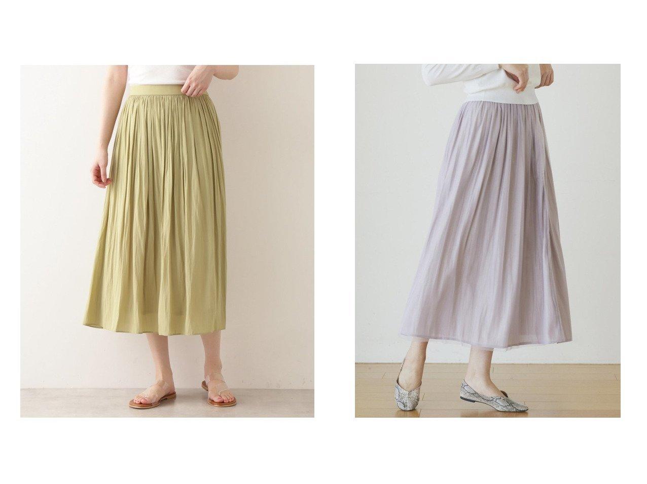 【Ketty/ケティ】のリバーシブルシャイニースカート&【NATURAL BEAUTY BASIC/ナチュラル ビューティー ベーシック】の割繊ギャザースカート 【スカート】おすすめ!人気、トレンド・レディースファッションの通販 おすすめで人気の流行・トレンド、ファッションの通販商品 メンズファッション・キッズファッション・インテリア・家具・レディースファッション・服の通販 founy(ファニー) https://founy.com/ ファッション Fashion レディースファッション WOMEN スカート Skirt ロングスカート Long Skirt ギャザー プリーツ 人気 定番 Standard NEW・新作・新着・新入荷 New Arrivals チュール トレンド ロング |ID:crp329100000035449
