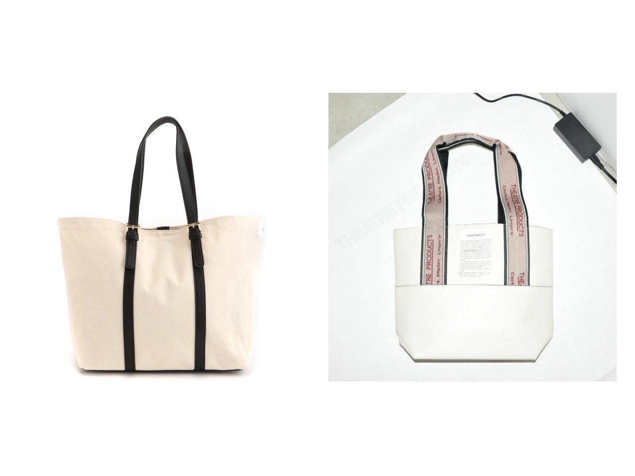 【THEATRE PRODUCTS/シアタープロダクツ】の合皮ジャガードテープバッグ M&【Elura/エルーラ】のオトナキャンバストート 【バッグ・鞄】おすすめ!人気、トレンド・レディースファッションの通販 おすすめで人気の流行・トレンド、ファッションの通販商品 メンズファッション・キッズファッション・インテリア・家具・レディースファッション・服の通販 founy(ファニー) https://founy.com/ ファッション Fashion レディースファッション WOMEN バッグ Bag NEW・新作・新着・新入荷 New Arrivals シンプル ポケット アクセサリー エレガント  ID:crp329100000035516