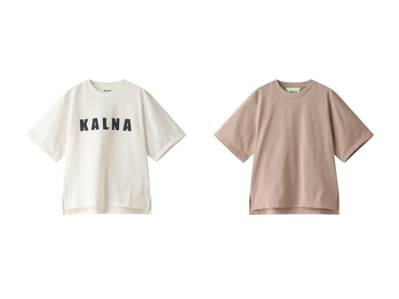 【KALNA/カルナ】のウルティマ無地Tシャツ&ウルティマロゴTシャツ 【トップス・カットソー】おすすめ!人気、トレンド・レディースファッションの通販 おすすめで人気の流行・トレンド、ファッションの通販商品 メンズファッション・キッズファッション・インテリア・家具・レディースファッション・服の通販 founy(ファニー) https://founy.com/ ファッション Fashion レディースファッション WOMEN トップス・カットソー Tops/Tshirt シャツ/ブラウス Shirts/Blouses ロング / Tシャツ T-Shirts カットソー Cut and Sewn ショート シンプル スリーブ プリント 半袖 トレンド パターン 無地 |ID:crp329100000035571