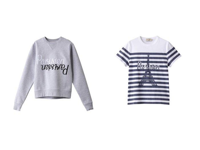 【MAISON KITSUNE/メゾン キツネ】のスウェット&PARISIEN TOWER STRIPED CLASSIC TEE-Tシャツ 【トップス・カットソー】おすすめ!人気、トレンド・レディースファッションの通販 おすすめファッション通販アイテム レディースファッション・服の通販 founy(ファニー) ファッション Fashion レディースファッション WOMEN トップス・カットソー Tops/Tshirt シャツ/ブラウス Shirts/Blouses パーカ Sweats ロング / Tシャツ T-Shirts スウェット Sweat カットソー Cut and Sewn スウェット フロント ボトム S/S・春夏 SS・Spring/Summer おすすめ Recommend ショート ストライプ スリーブ デニム プリント ワイド 春 Spring |ID:crp329100000035584