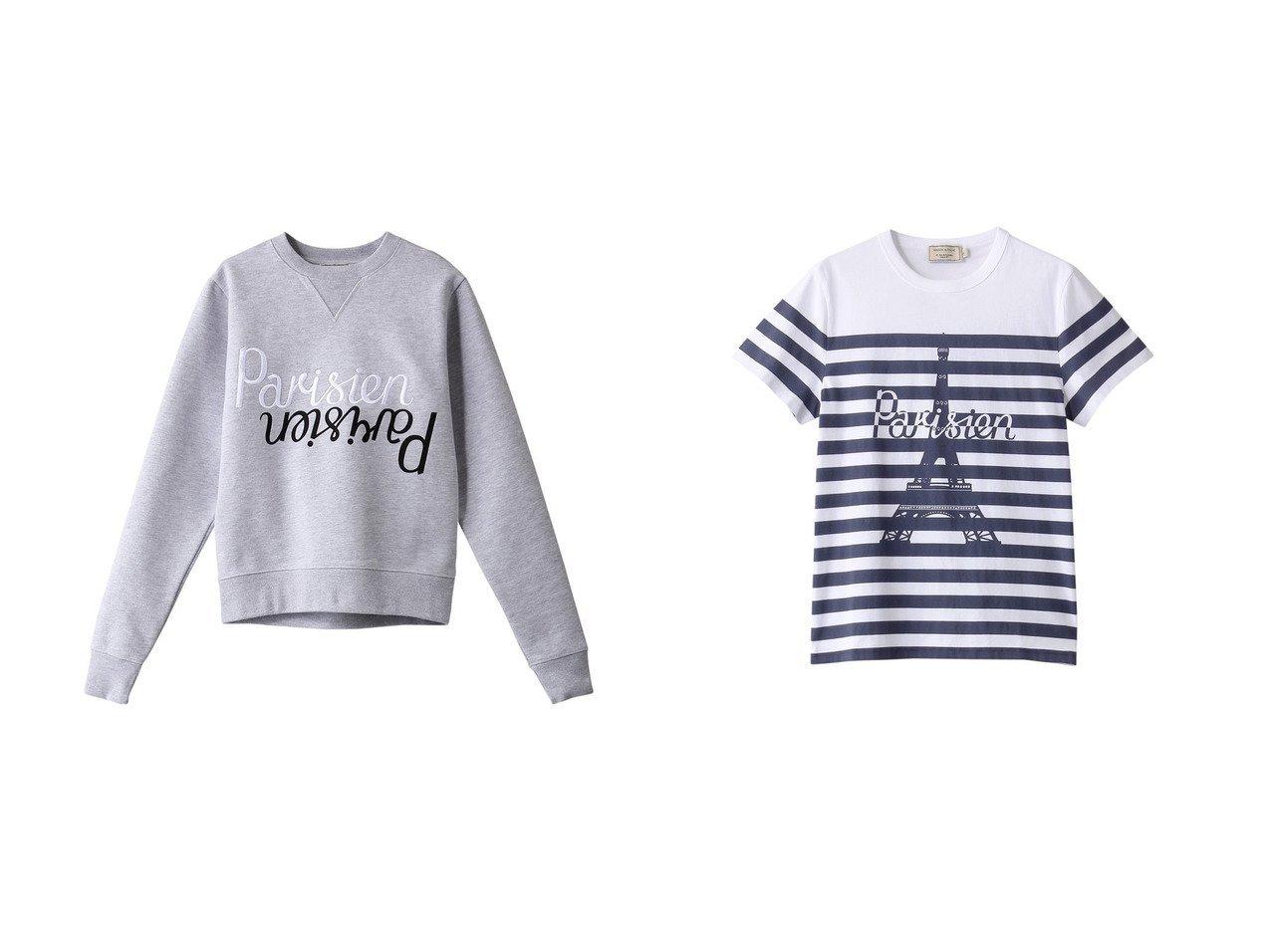 【MAISON KITSUNE/メゾン キツネ】のスウェット&PARISIEN TOWER STRIPED CLASSIC TEE-Tシャツ 【トップス・カットソー】おすすめ!人気、トレンド・レディースファッションの通販 おすすめで人気の流行・トレンド、ファッションの通販商品 メンズファッション・キッズファッション・インテリア・家具・レディースファッション・服の通販 founy(ファニー) https://founy.com/ ファッション Fashion レディースファッション WOMEN トップス・カットソー Tops/Tshirt シャツ/ブラウス Shirts/Blouses パーカ Sweats ロング / Tシャツ T-Shirts スウェット Sweat カットソー Cut and Sewn スウェット フロント ボトム S/S・春夏 SS・Spring/Summer おすすめ Recommend ショート ストライプ スリーブ デニム プリント ワイド 春 Spring |ID:crp329100000035584