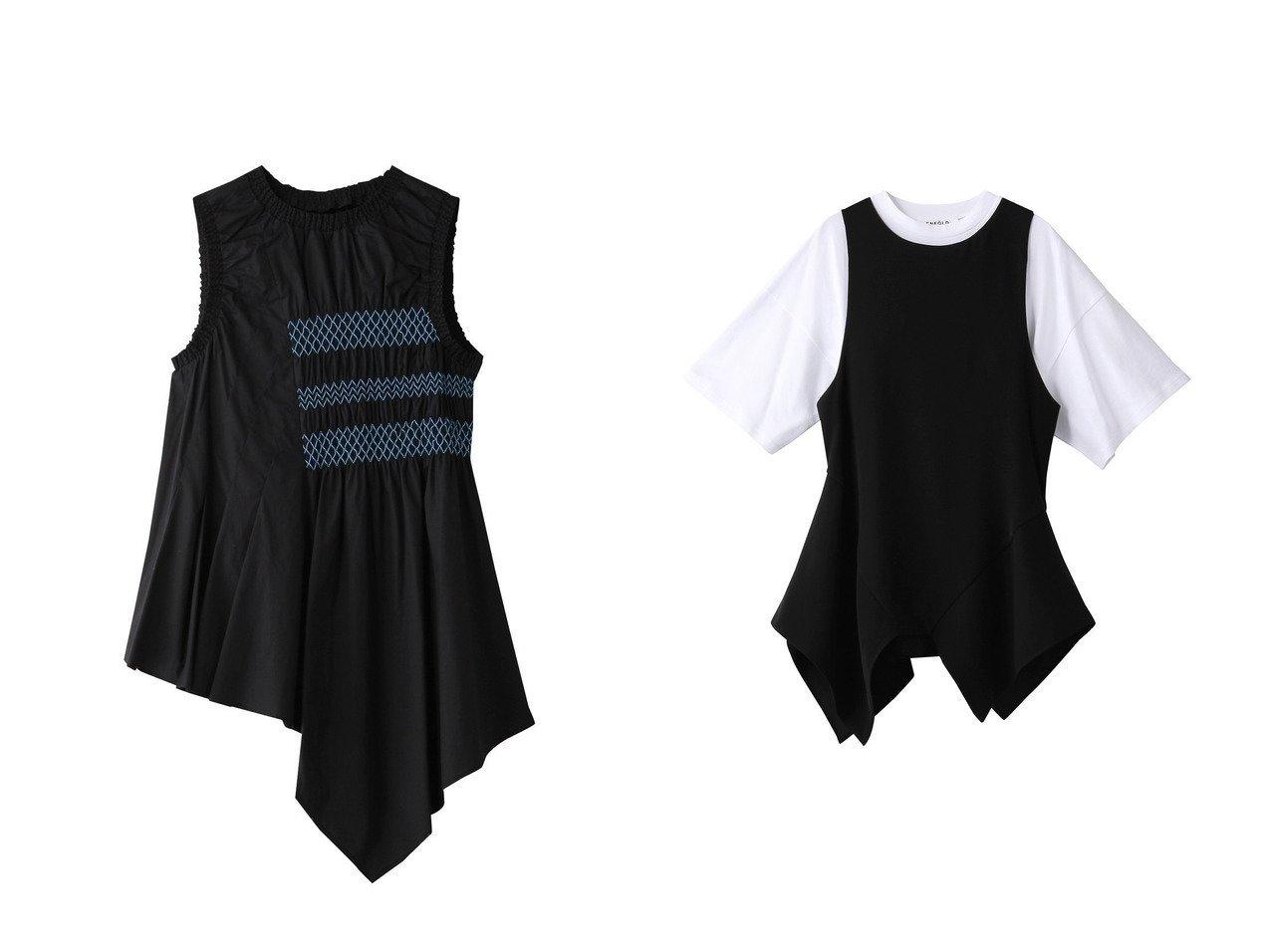 【ENFOLD/エンフォルド】のSOMELOS スモッキングトップス&クラシック天竺 ベストレイヤーTシャツ 【トップス・カットソー】おすすめ!人気、トレンド・レディースファッションの通販 おすすめで人気の流行・トレンド、ファッションの通販商品 メンズファッション・キッズファッション・インテリア・家具・レディースファッション・服の通販 founy(ファニー) https://founy.com/ ファッション Fashion レディースファッション WOMEN トップス・カットソー Tops/Tshirt シャツ/ブラウス Shirts/Blouses アウター Coat Outerwear ロング / Tシャツ T-Shirts ベスト/ジレ Gilets/Vests カットソー Cut and Sewn おすすめ Recommend アシンメトリー スモッキング スリーブ セットアップ ターコイズ フレア フロント ロング クラシック ショルダー ショート スクエア ドレープ ドロップ ベスト |ID:crp329100000035595