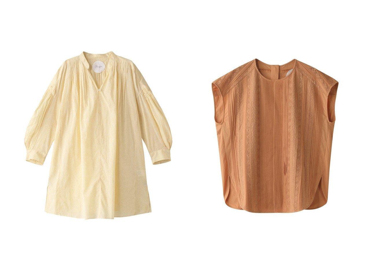 【Pheeta/フィータ】のHarey コットンボリュームスリーブチュニック&Kate コットンレースタックブラウス 【トップス・カットソー】おすすめ!人気、トレンド・レディースファッションの通販 おすすめで人気の流行・トレンド、ファッションの通販商品 メンズファッション・キッズファッション・インテリア・家具・レディースファッション・服の通販 founy(ファニー) https://founy.com/ ファッション Fashion レディースファッション WOMEN トップス・カットソー Tops/Tshirt ボリュームスリーブ / フリル袖 Volume Sleeve シャツ/ブラウス Shirts/Blouses おすすめ Recommend チュニック プリント レギンス インド ショート シンプル スリーブ フォルム ボトム レース |ID:crp329100000035598