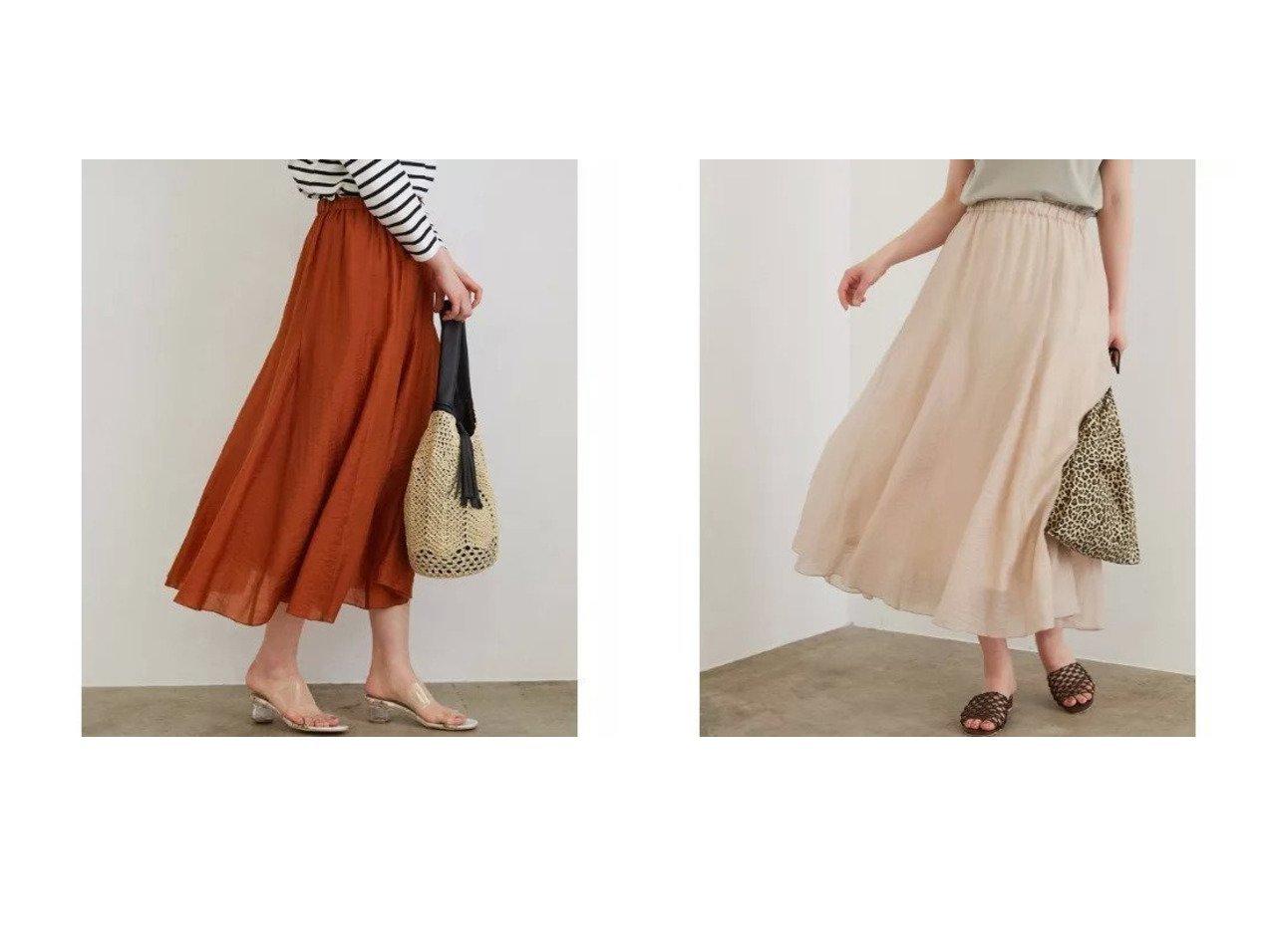 【ROPE' PICNIC/ロペピクニック】のシアーギャザーフレアスカート 【プチプライス】おすすめ!人気トレンド・ファッション通販 おすすめで人気の流行・トレンド、ファッションの通販商品 メンズファッション・キッズファッション・インテリア・家具・レディースファッション・服の通販 founy(ファニー) https://founy.com/ ファッション Fashion レディースファッション WOMEN スカート Skirt Aライン/フレアスカート Flared A-Line Skirts おすすめ Recommend ポケット マキシ ロング 春 Spring  ID:crp329100000035652