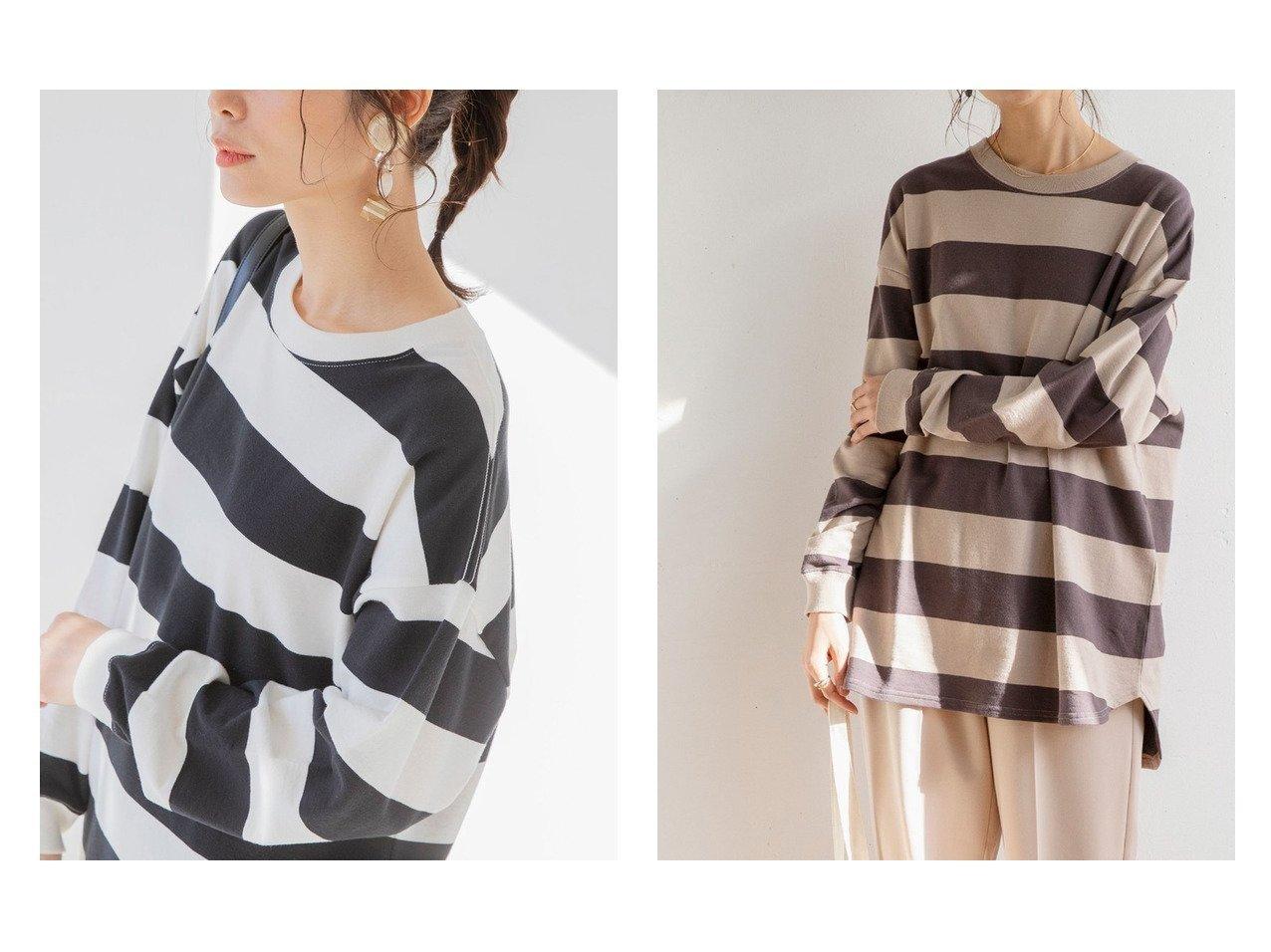【COEN/コーエン】のUSAコットンオーバーサイズインレイワイドボーダーTシャツ# 【プチプライス】おすすめ!人気トレンド・ファッション通販 おすすめで人気の流行・トレンド、ファッションの通販商品 メンズファッション・キッズファッション・インテリア・家具・レディースファッション・服の通販 founy(ファニー) https://founy.com/ ファッション Fashion レディースファッション WOMEN トップス・カットソー Tops/Tshirt シャツ/ブラウス Shirts/Blouses ロング / Tシャツ T-Shirts カットソー Cut and Sewn インナー 春 Spring カットソー カーディガン とろみ トレンド 定番 Standard バランス ボーダー ポケット リラックス 2021年 2021 S/S・春夏 SS・Spring/Summer 2021春夏・S/S SS/Spring/Summer/2021 おすすめ Recommend  ID:crp329100000035666