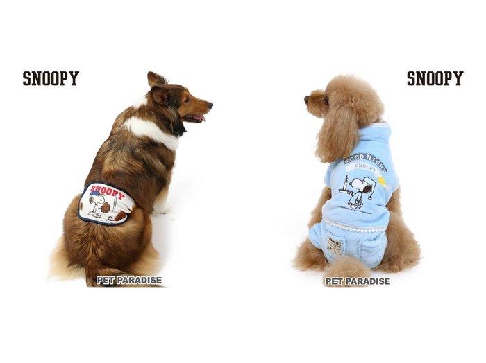 【PET PARADISE/ペットパラダイス】のスヌーピー 野球 マナーベルト 〔中・大型犬〕L&スヌーピー おやすみ パジャマ 〔超小型・小型犬〕 おすすめ!人気、ペットグッズの通販 おすすめ人気トレンドファッション通販アイテム 人気、トレンドファッション・服の通販 founy(ファニー)  S/S・春夏 SS・Spring/Summer 抗菌 犬 Dog ホーム・キャンプ・アウトドア Home,Garden,Outdoor,Camping Gear ペットグッズ Pet Supplies |ID:crp329100000035714