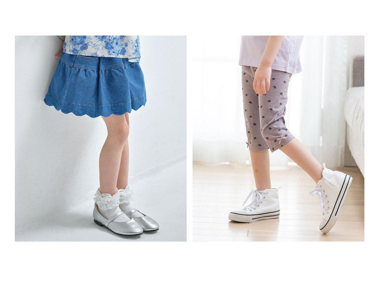 【KUMIKYOKU / KIDS/組曲】の【WEB限定/150-170cm】デニム キュロット&【anyFAM / KIDS/エニファム】の裾リボン 6分丈レギンス 【KIDS】子供服のおすすめ!人気トレンド・キッズファッションの通販 おすすめで人気の流行・トレンド、ファッションの通販商品 メンズファッション・キッズファッション・インテリア・家具・レディースファッション・服の通販 founy(ファニー) https://founy.com/ ファッション Fashion キッズファッション KIDS ボトムス Bottoms/Kids 洗える キュロット スカラップ デニム ポケット 楽ちん 送料無料 Free Shipping  ID:crp329100000035742