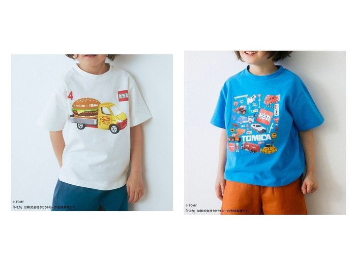 【green label relaxing / UNITED ARROWS / KIDS/グリーンレーベルリラクシング】の別注 トミカ T-SHIRT BOX付き 【KIDS】子供服のおすすめ!人気トレンド・キッズファッションの通販 おすすめ人気トレンドファッション通販アイテム 人気、トレンドファッション・服の通販 founy(ファニー) ファッション Fashion キッズファッション KIDS トップス・カットソー Tops/Tees/Kids NEW・新作・新着・新入荷 New Arrivals おすすめ Recommend カットソー ボックス 別注 |ID:crp329100000035753