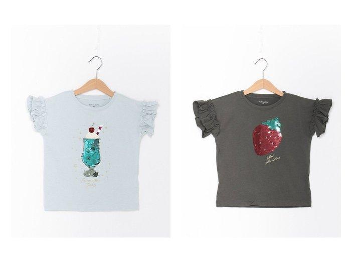 【GLOBAL WORK / KIDS/グローバルワーク】のGirlsモチーフTSS 【KIDS】子供服のおすすめ!人気トレンド・キッズファッションの通販 おすすめ人気トレンドファッション通販アイテム 人気、トレンドファッション・服の通販 founy(ファニー)  ファッション Fashion キッズファッション KIDS トップス・カットソー Tops/Tees/Kids カットソー グラフィック フリル モチーフ 人気 |ID:crp329100000035755